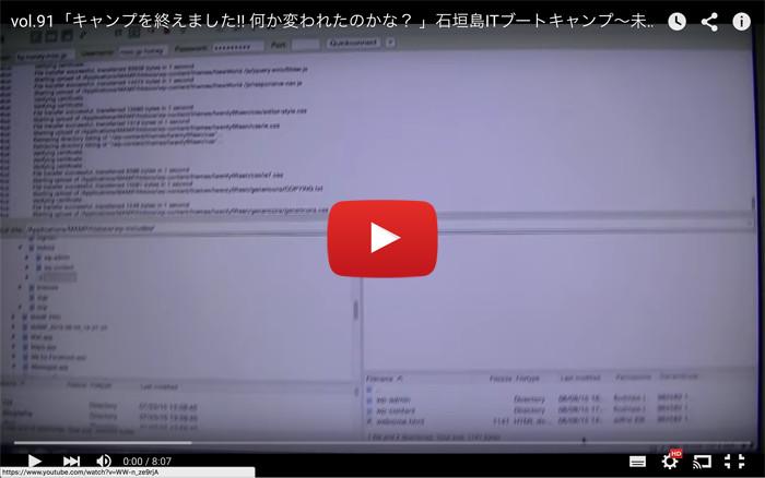 youtube_91