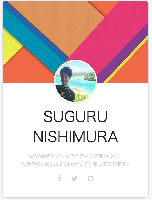 スクリーンショット 2015-09-04 13.16.36