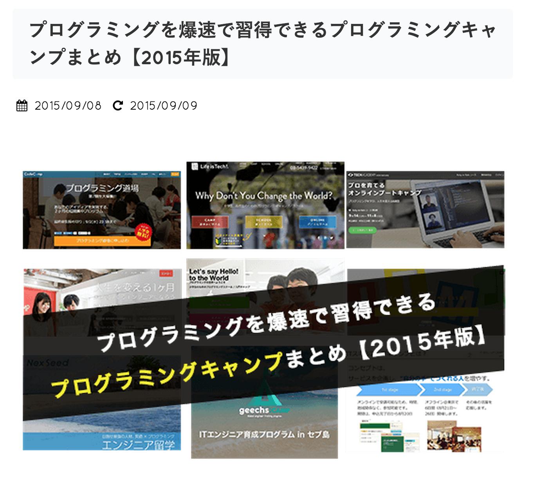 スクリーンショット 2015-09-21 14.46.51
