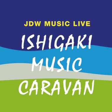JDW_music_live_JDW-musiclive