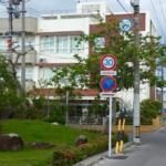 3ヶ月ぶりに石垣島に帰ってきました