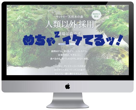 imac-screen