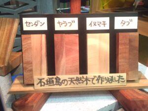 kani_151108_4
