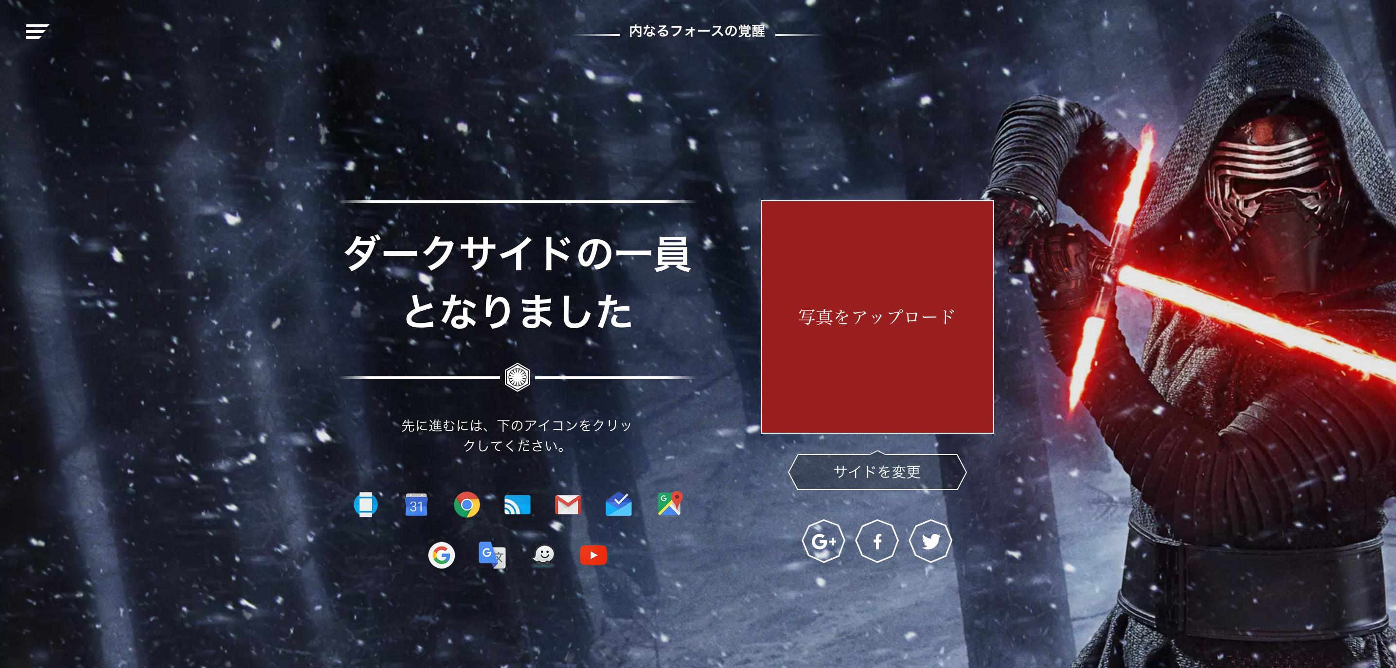スクリーンショット 2015-12-01 16.20.03