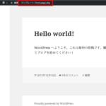 WordPress初心者にありがた〜いプラグイン