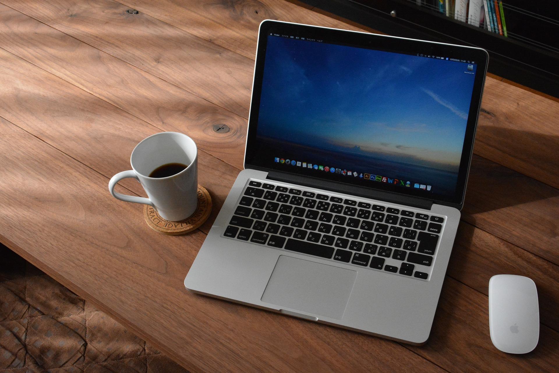 laptop-1317581_1920