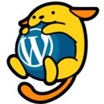 WordPressが人気の理由って?その魅力をお伝えします!