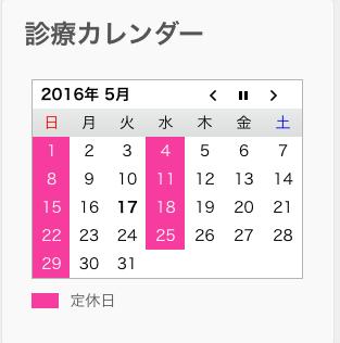 スクリーンショット 2016-05-17 7.36.08