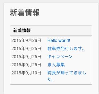 スクリーンショット 2016-05-17 7.35.59 (1)