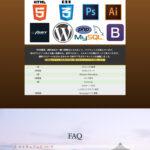 Bootstrapサイト