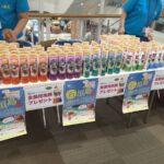【イオンモール新潟南】でイベントを開催しました!
