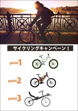 cicle_prologue