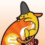 WordBench東京 10月